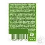Пиво Tuborg Green светлое 4,6% 0,33л - купить, цены на МегаМаркет - фото 2