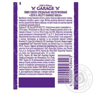 Пиво Seth & Riley's GARAGE Radja светлое специальное пастеризованное 4,6% 0,44л - купить, цены на Novus - фото 2