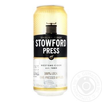 Сидр Westons Stowford Press ж/б 0,5л