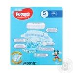 Підгузки Huggies Box UltraComfort д/мал5 12-22кг 84шт/уп