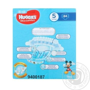 Підгузник Хаггіс Ультра Комфорт в коробі 5, 84 хлопчик - купить, цены на Novus - фото 1