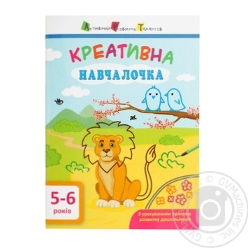 Art Creative Training 5-6 Years Book - buy, prices for EKO Market - photo 1