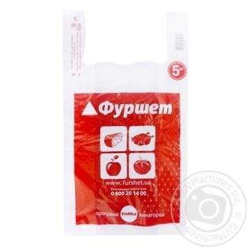Package Furshet 30x55x25x1000 - buy, prices for Furshet - image 1