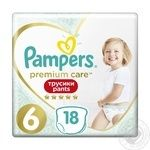 Pampers Premium Care Pants 6 Extra large diapers 15+kg 18pcs