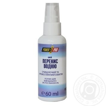 Spray Peroxide for body 60ml