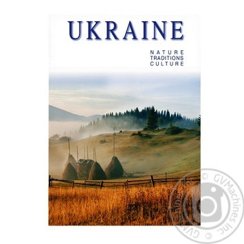 Ukraine Album - buy, prices for Furshet - image 1