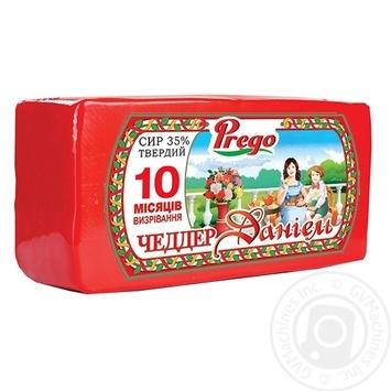 Сыр Prego Чеддер Даниэль твердый 50%