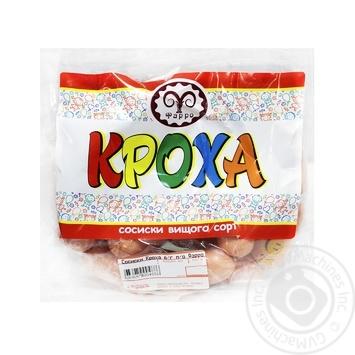 Сосиски Фарро Кроха высший сорт весовые - купить, цены на Фуршет - фото 1