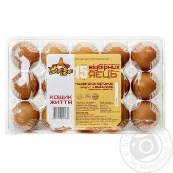 Яйця курячі Від доброї курки Кошик Життя С0 15шт - купити, ціни на Novus - фото 4