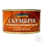Скумбрія Пролив Ексклюзив обсмажена в томатному соусі 240г x24