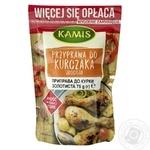 Приправа Kamis к курице золотистая 75г