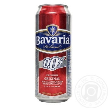 Bavaria Holland Premium non-alcoholic light beer can 0% 0,5l - buy, prices for Novus - image 1
