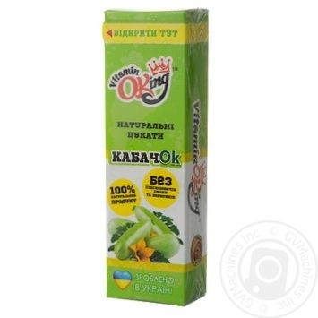 Цукаты Vitaminoking Кабачок 40г