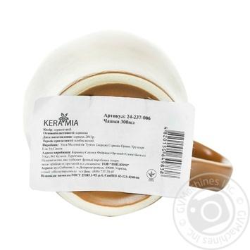 Чашка керамическая Keramia Терракота 300мл - купить, цены на УльтраМаркет - фото 2