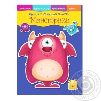 Наклейки Кристалл Бук Первые многократные Монстрики - купить, цены на Фуршет - фото 1