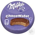 Вафлі Milka вкриті молочним шоколадом 30г