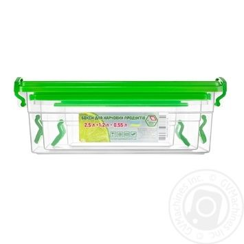Containers Set 2,5l + 1,2l + 0,55l - buy, prices for Furshet - image 1
