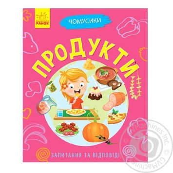 Ranok Book Chomusyky Products Л875016У - buy, prices for Furshet - image 1