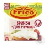 Сыр Брынза Frico для гурманов 46% 200г