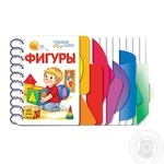 Ranok Book First Steps Figures 221000
