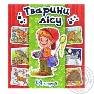 Енциклопедія Ранок Тварини лісу 262647 - купити, ціни на Фуршет - фото 1