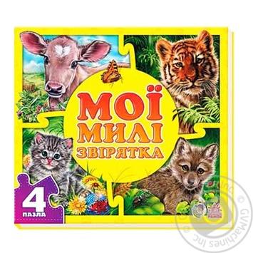 Ranok Book My Cute Little Animals А353004У - buy, prices for Furshet - image 1