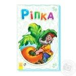 Ranok Book Turnip Tale 229524 - buy, prices for Furshet - image 1