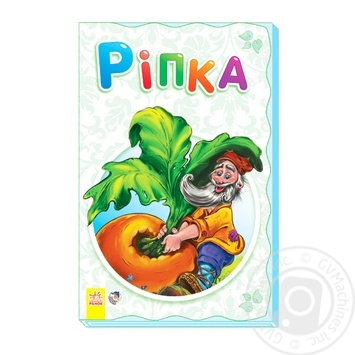 Ranok Book Turnip Tale 229524 - buy, prices for Furshet - image 1