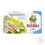 Скумбрія в розсолі з лимоном RIZZOLI 125г х10