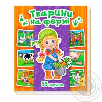 Ranok Book Animals on Farm А158010У - buy, prices for Furshet - image 1