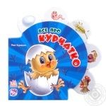 Ranok Book About all Chicken М289007У