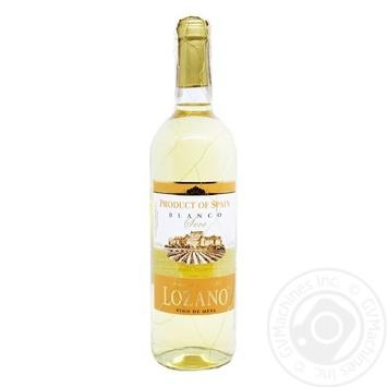 Вино Lozano белое сухое 11% 0,75л