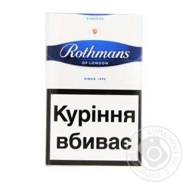 Сигареты Rothmans Blue - купить, цены на Фуршет - фото 1
