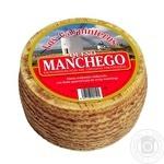 Сыр Albeniz манчего 55% 3 мес. вес.