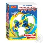 Набор Ranok Украины 15165001У