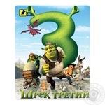 Pod Mishkou Shrek-3 Carpet