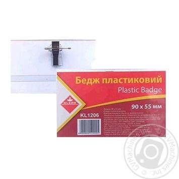 Бейдж Klerk 90x55мм арт KL1206 - купить, цены на Фуршет - фото 1