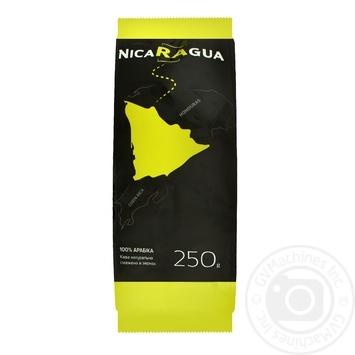 Altura Gremio Nicaragua Cavallino Natural Grain Coffee 250g - buy, prices for Furshet - image 1