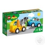 Toy Lego for children