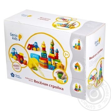 Toy Genio kids for modelling - buy, prices for MegaMarket - image 1