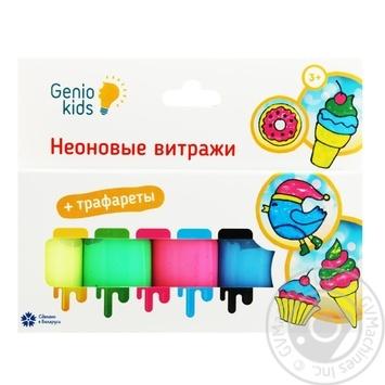 Набір Genio Kids Неонові вітражі для дитячої творчості - купити, ціни на Novus - фото 1