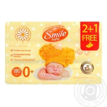 Салфетки влажные Smile Baby Экстракт ромашки и алоэ мультипак 180шт - купить, цены на Novus - фото 1