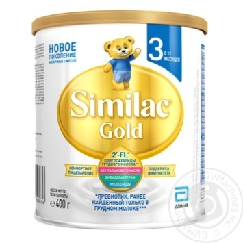 Similac Gold 3 dry milk mixture from 12 months 400g - buy, prices for Novus - image 1
