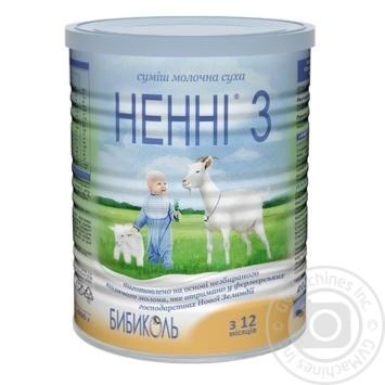 Сухая молочная смесь Нэнни 3 с 12 мес 400г - купить, цены на Novus - фото 1