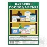 Наклейка Креатив-принт хозяйственная - купить, цены на Фуршет - фото 1
