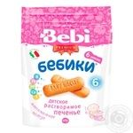Cookies Bebi Bebiky with bran instant for children from 6 months 125g