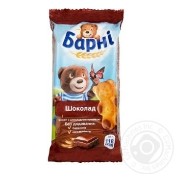 Barni Bear With Chocolate Cake Biscuit - buy, prices for Novus - image 1