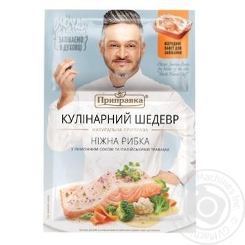 Приправа для рыбы с лимонным соком и итальянскими травами и пакет для запекания Приправка 15г - купить, цены на Novus - фото 2