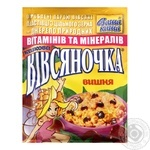 Oatmeal porridge Vasha Kasha Ovsyanochka Fabulous Cherry with sugar quick-cooking 35g Ukraine