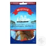 Morskie Dried Salted with Pepper Blue Whiting 18g